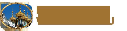 Russisch Vertaalburo Logo